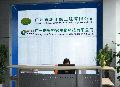 广州培根裕农生物科技有限公司