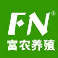 广州富农养殖设备有限公司
